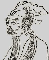 Bai juyi (772-846) Sacrale stenen 2